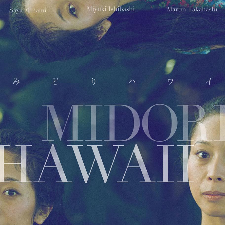 twenty20sound-midori-in-hawaii
